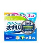 *FUNS/ Порошок стиральный с ферментом яичного белка для полного устранения пятен 900 г