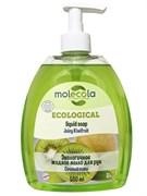 """* Molecola / Крем- мыло для рук""""Сочный Киви"""" экологичное,500мл"""