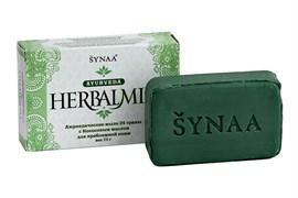 *Synaa/ Аюрведическое мыло 24 травы с кокосовым маслом