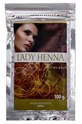 Lady Henna / Маска косметическая