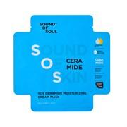 Sound Of Soul/ Маска тканевая