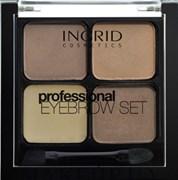 Ingrid Cosmetics/ Набор для стилизации бровей INGRID Cosmetics