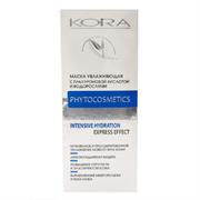 * КОРА / Крем-маска увлажняющая с гиалуроновой кислотой и водорослями 100мл