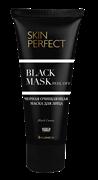 * HUNCA / Черная очищающая маска для лица Skin Perfect, 100 мл
