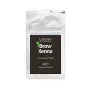 BrowXenna/ Хна для бровей BrowXenna (саше-рефилл)
