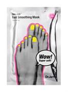 *Dr.Jart/ Dermask Foot Smoothing Mask Согревающая маска для интенсивного питания и обновления кожи ног